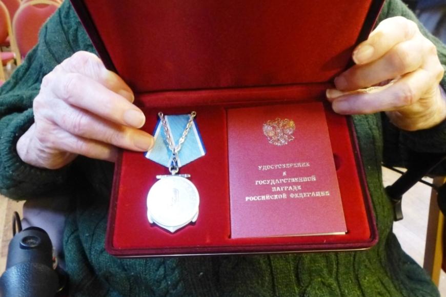 arctic convoy medal 12