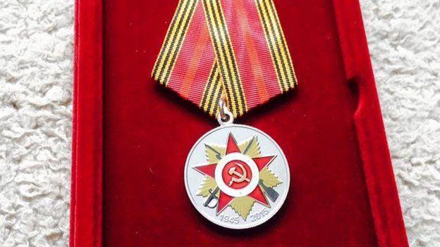 arctic convoy medal